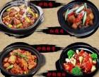 杨铭宇黄焖鸡米饭加盟费多少钱