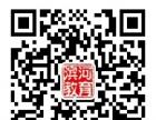 2017年成人高考报名进入倒计时滨河教育专注学历教育
