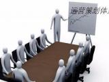 全国 的培训老师,实践与理论的相结合