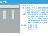郑州专业的单开子母钢质玻璃防火门到哪买_钢制抗风压防火门