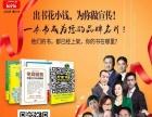 孔斌国际个人出书企业家出书,帮你宣传策划宣传品牌