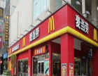 春熙路【麦当劳24平82万年租8.2万】房东急售·
