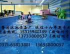 安馨水育早教亲子拓展训练游泳池哪里有?