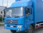 (车主)上海回合肥货车(空车带货,长期有效)