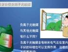 除甲醛、除甲醛、装修除甲醛优惠
