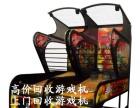 邢台哪有回收电玩城游戏机专业回收模拟机