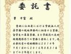 上饶川禾教育日语培训中心(可代办赴日留学手续)