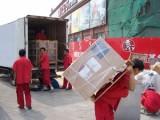 慈溪新桔搬家公司专业长途搬家 拆装家具 钢琴搬运