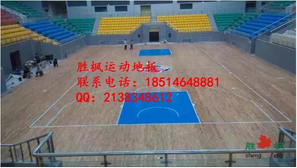 胜枫运动木地板供应连云港篮球馆木地板