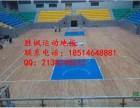 四川泸州羽毛球馆木地板,双层龙骨结构实木地板安装