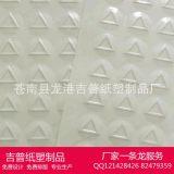 批量生产 盲人专用三角标 盲人触觉警示标 透明盲人标