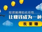 泓裕国际微交易怎么操作?为什么这么多投资者都赔钱了?