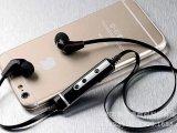 运动蓝牙X7 无线音乐 4.1蓝牙耳机 立体声头戴式蓝牙耳机迷你