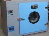 450*450*350恒温电热干燥箱   101-1鼓风干燥箱