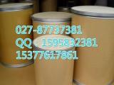 二硫苏糖醇DTT优质原料药厂家价格