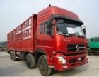 郑州九米六货车六米八拉货车出租电话