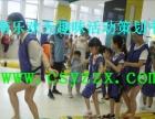 张家界策划六一儿童节亲子趣味运动会 亲子趣味活动
