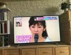 服务南京周边的日本网络电视机顶盒及APP软件