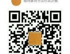 2016魏西宁书法培训中心下半年招募中