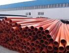 山东pe管材管件厂家,专业生产各种规格pe管材