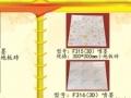 家庭装修瓷砖优惠经济方案