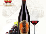法国红酒波尔多法定产区原瓶原装干红葡萄酒