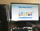 i7八线程主机27寸超大显示器