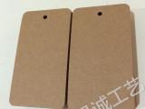 厂家专业空白牛皮纸吊牌 现货牛皮纸纸卡商标吊牌 可贴标吊牌纸卡