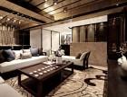 广州越秀区老房装修致家装饰 中式古典装修用什么木质材料