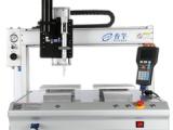 深圳uv胶环氧胶平台视觉喷胶机三轴桌面式双工位自动点胶机