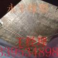 供应销售优质高分子聚乙烯PE耐磨煤仓衬板