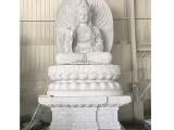 供应石雕西方三圣 阿弥陀佛大势至观世音菩萨佛像定制