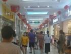 人民路地下商业街 商业街卖场 11.67平米