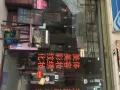 平湖大皇公商业乐巢酒吧旁 美容化妆美甲店转让