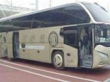 黄岛到马鞍山客车 卧铺大巴车