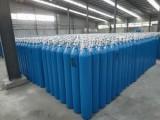 厚街氧气成为切割气体材料