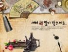 学韩语来山木,叫你说一口流利的韩语去见欧巴