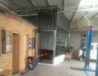 修理厂,厂房,设备