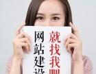 苏州吴江软件开发实体公司丨APP 小程序 公众号网站开发维护