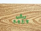 永州塑木地板厂家-永州塑木地板价格-木皇至尊