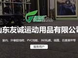 厂家直销健身房 幼儿园橡胶地垫 人造草坪