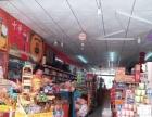 西山区大商汇绿鲜多农贸市场超市转让