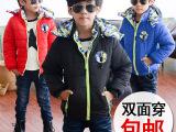 2014冬装韩版新款 中大童装男童棉衣棉服 儿童双面穿加厚棉袄