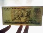 征集五十元错版币正规收购公司-现金交易