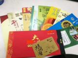 苏州金禾通定制生产礼品卡给阳山水蜜桃提前预售