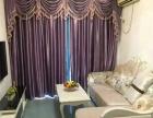 联泰香域滨江豪装两房出租,位置优越,装修清爽,欧式装修