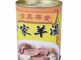 莱芜金家羊汤罐装560g一罐