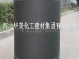 供应橡塑保温板 华美橡塑 橡塑保温 华美橡塑保温 空调管道保温板