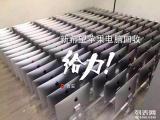 鄭州回收電腦 回收蘋果電腦 外星人 微星游戲本 回收服務器