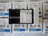 E5CZ-R2MTDOMRON 安全开关E5CZ-R2MTD